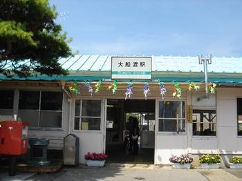 大船渡駅.jpg