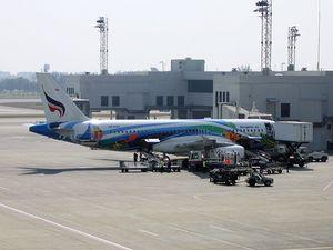 800px-Bangkok_air.jpg